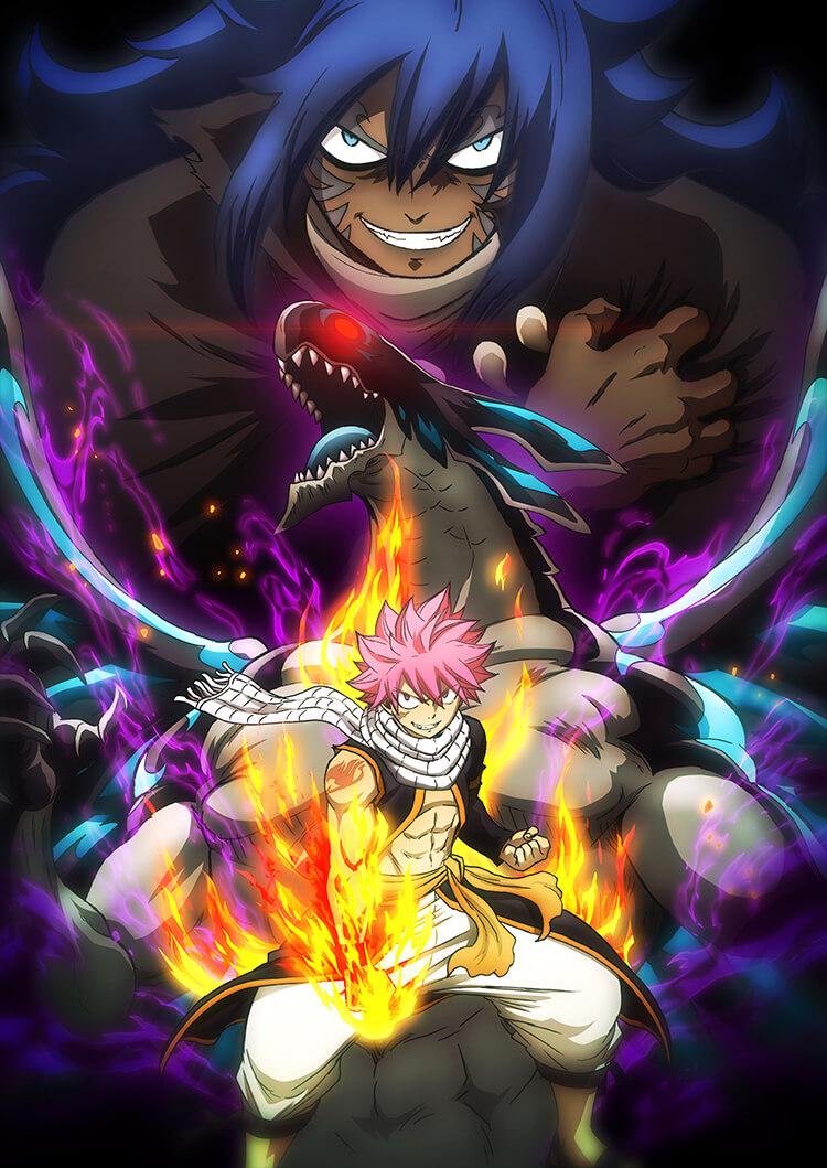 Tvアニメ Fairy Tail ファイナルシリーズ 公式サイト